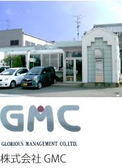 保険相談・保障見直しなら 株式会社GMC